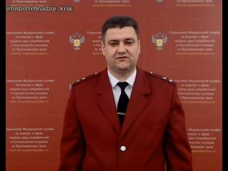 Комсомольская правда - Красноярск kullanıcısından video