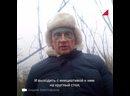 Древарх поддержал защитников сквера в Архангельске 29