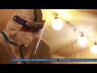 В России за последние сутки подтвердилось 23610 случаев коронавируса