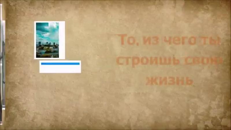 Москва Воскресная школа храма Неопалимая купина в Отрадном Творческая теле радио кино мастерская Апрель Коллаж
