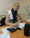 Фотоальбом Татьяны Ермолаевой
