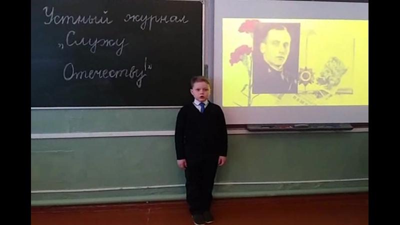РДШ23февраляАртЛабРДШ П С Зачиняев - Герой Советского Союза