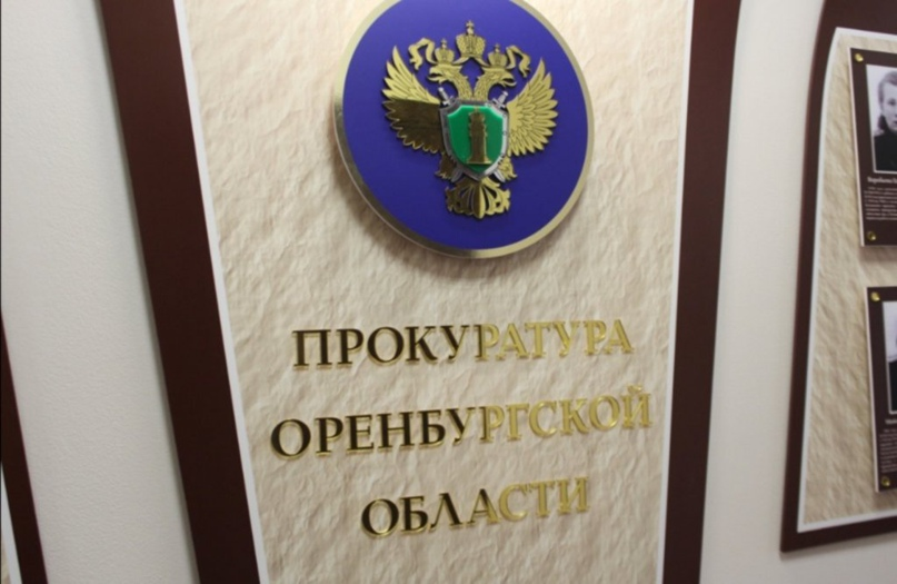В Адамовском районе прокуратура выявила недостатки при содержании КРС в одном из фермерских хозяйств