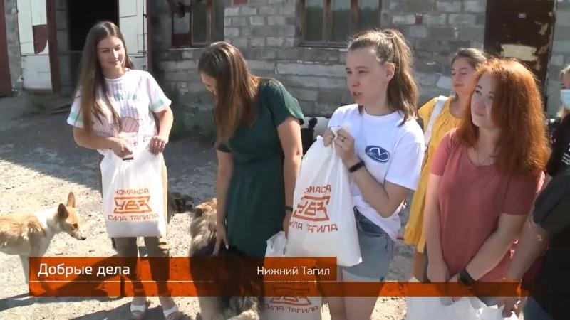 Видео от МОЛОДЕЖНАЯ ОРГАНИЗАЦИЯ УРАЛВАГОНЗАВОД