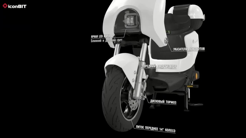 Электроскутер велосипед iconBIT FIRELIGHT F1 RUS