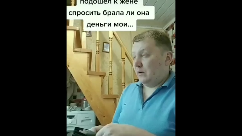 Бомжур ТикТок