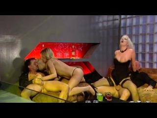 Частный клуб свингеров #1: VIP Оргия (cd1) / Private Gold 131:  Swinger`s Club Prive 1: VIP Orgy (2012)