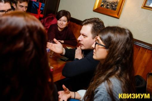 «12.01.21 (Tipsy Pub)» фото номер 46