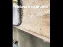 Видео от ИДЕЯ l Строительный гипермаркет в Борисоглебске