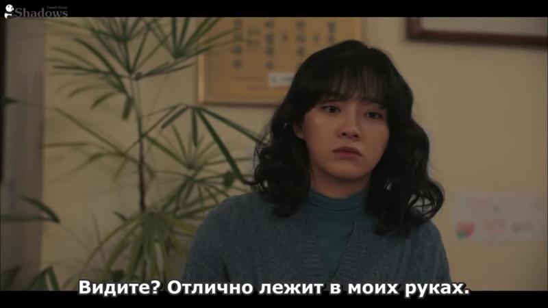 Shadows Охотники за привидениями 13 16 рус саб