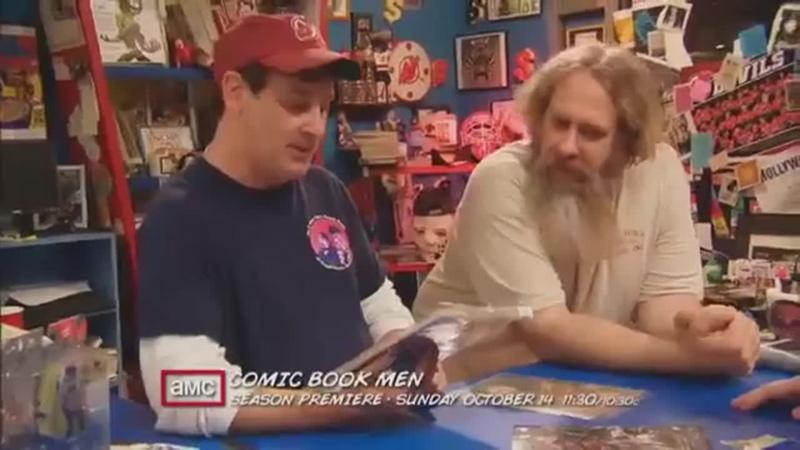 Трейлер Комикснутые парни 2012