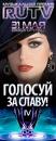 Личный фотоальбом Анастасии Сланевской