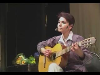 Авторский вечер-концерт Виктории Юдиной. Театр драмы 2008