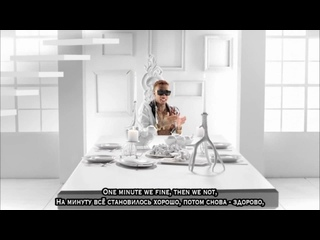 Tyga - For The Road ft. Chris Brown (subtitles)