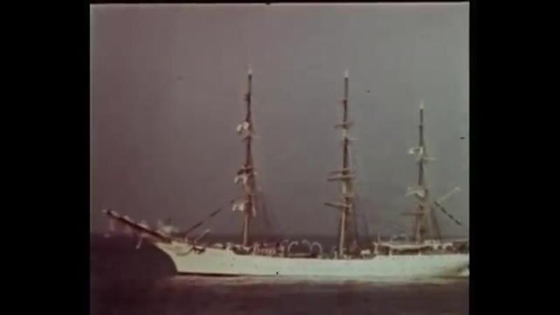 Окрыленные парусами 1978
