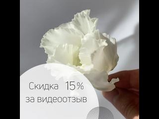 Video by Студия лазерной эпиляции CHI-CHI | м.Дмитровская