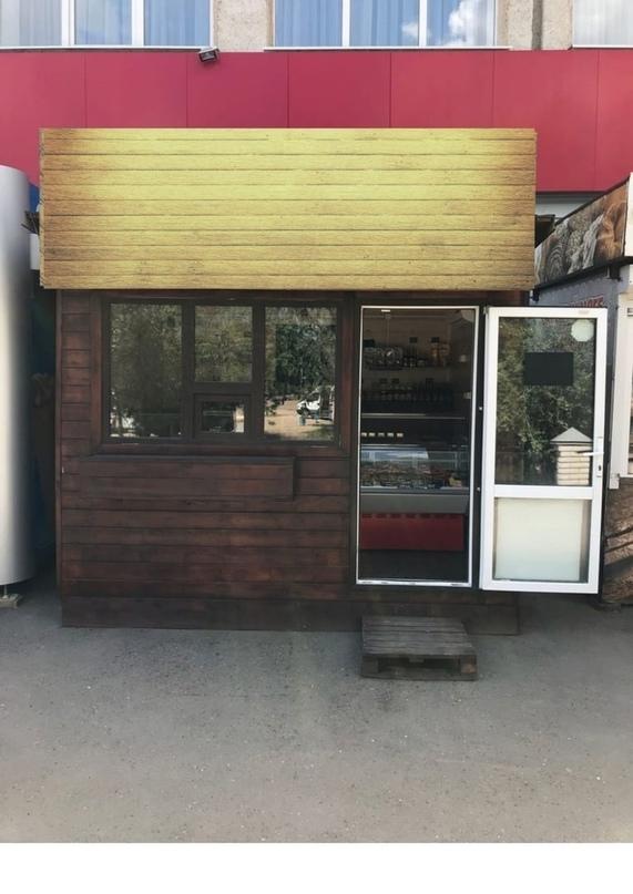 Продается павильон Новый кондиционер, | Объявления Орска и Новотроицка №13954