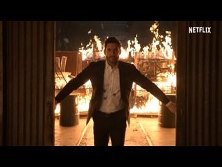 Люцифер - Русский трейлер (2021) (Сериал, Сезон 6) фэнтези, драма, криминал
