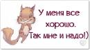Оленька Волкова фотография #16