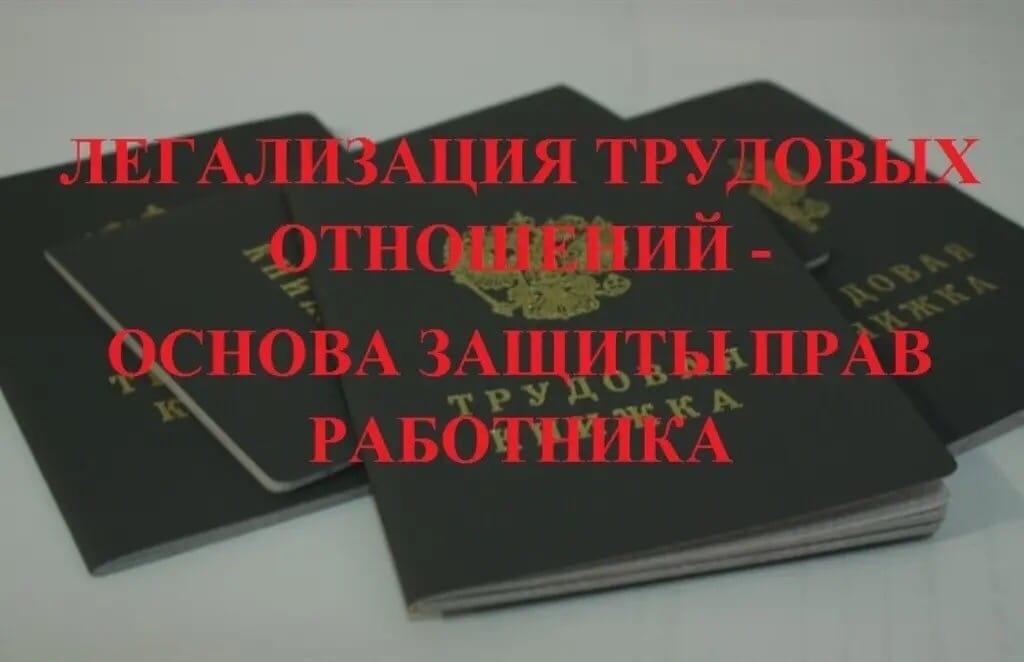 В Петровске состоялись плановые рейды по выявлению неформальной занятости