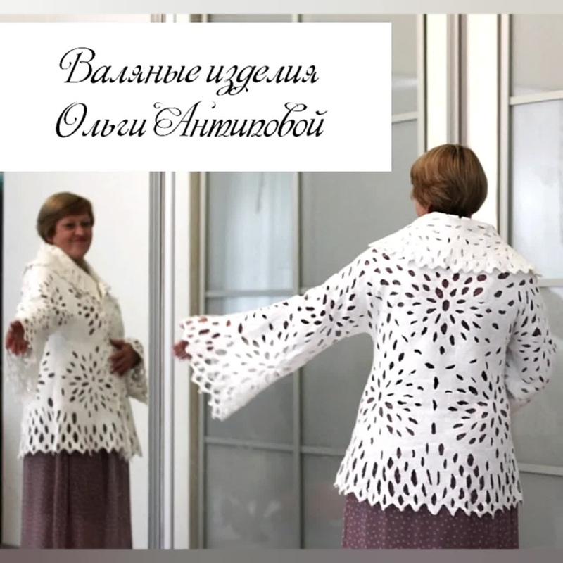 Валяные изделия Ольги Антиповой