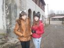 Фотоальбом Насти Трофимовой