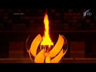 Зажжение олимпийского огня (Летние Олимпийские игры 2020, Токио)