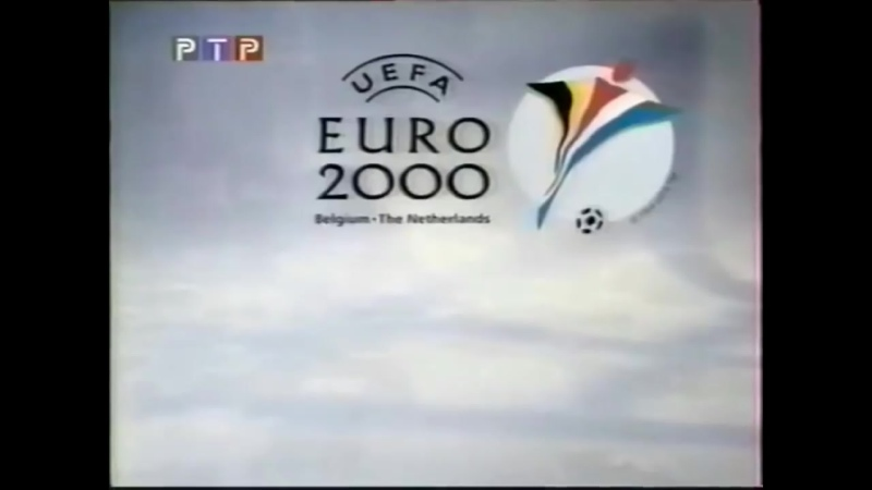 ЗалишайсяВдома Згадай шлях збірної України до Євро-2000