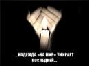 Фотоальбом Евгения Булычева