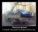 Фотоальбом Толяна Осипова