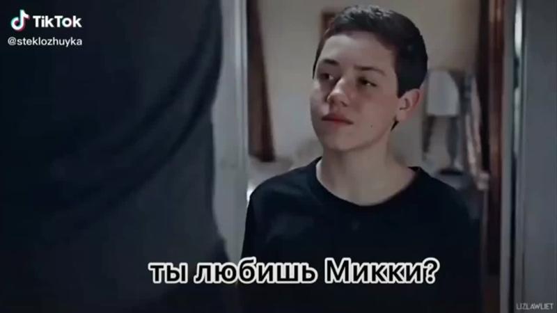 бесстыжих Shameless Микки Милкович Йен Галлагер
