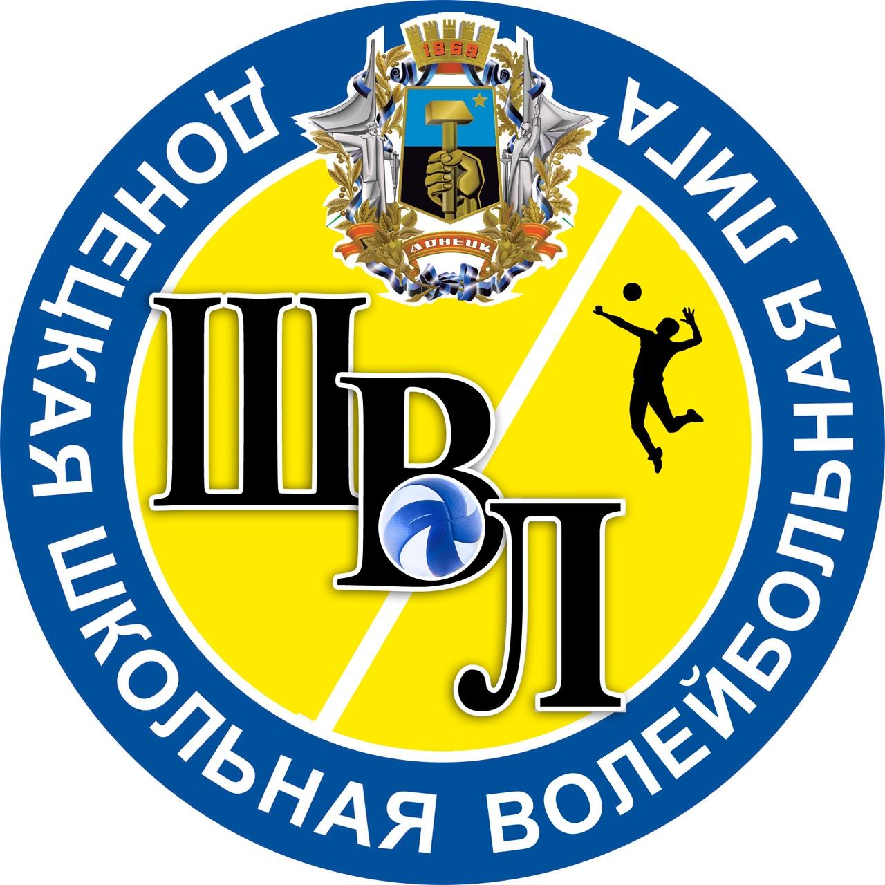 Завершились финальные игры Школьной волейбольной лиги среди юношей