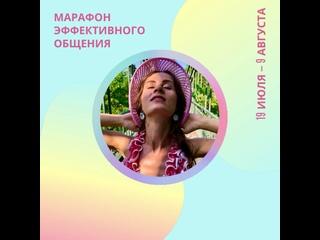 Видео от Александры Дьяченко