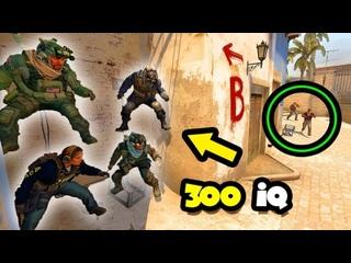 300 IQ BAIT TACTIC!