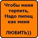 Фотоальбом Максима Рябцева