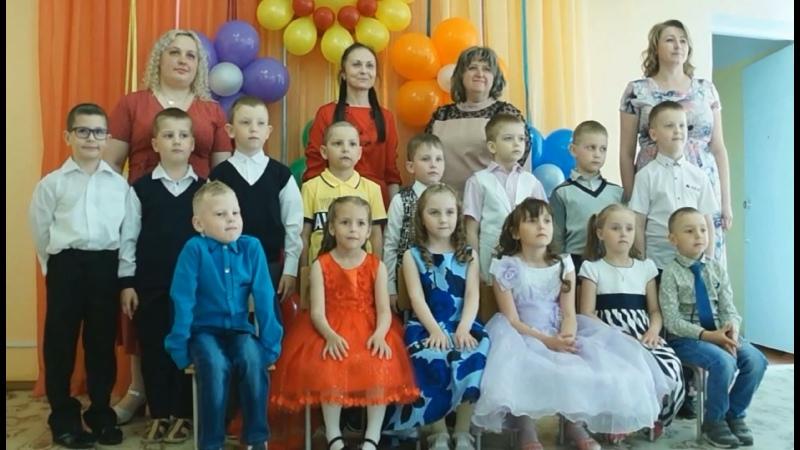 Выпускной в детском саду №28 Ржев 25 мая 2021