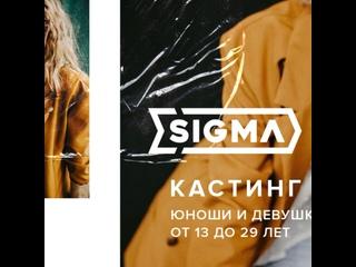 Модельное агентство SIGMA Курск kullanıcısından video