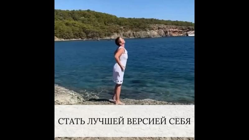 Видео от Елены Евсиевич