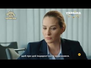 Бeглeцы (2020) 1,2,3,4 серия из 4 HD