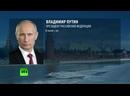Крым наш ! Путин В.В. Возвращение Крыма домой !
