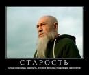 Фотоальбом Кости Лукина