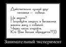 Чистяков Сергей | Санкт-Петербург | 45