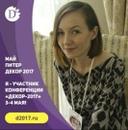 Персональный фотоальбом Натальи Бикаускиене