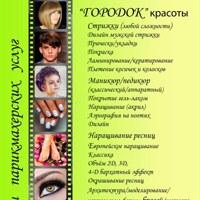 ΟльгаΚудряшова