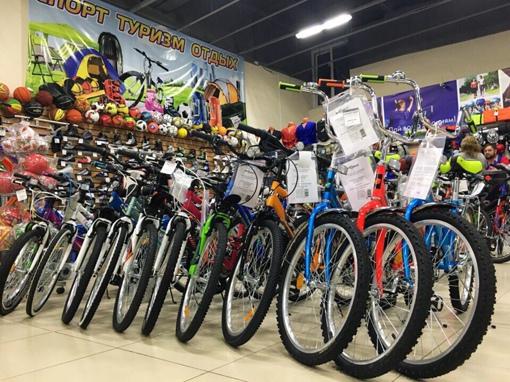 Магазин Велосипедов В Воскресенске
