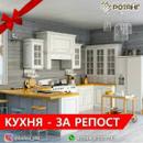 Данилова Евдокия | Якутск | 49