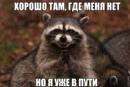 Персональный фотоальбом Миха Вика