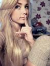 Елена Гусакова фотография #6