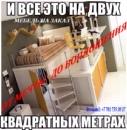 Личный фотоальбом Виталия Пономарёва
