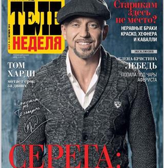Сергей Пархоменко фотография #44